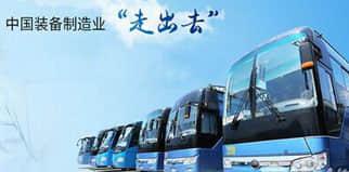 Acontecimientos de Exportación Компания автобусов Юйтун получила заказ на 500 больших автобусов от Мьянмы